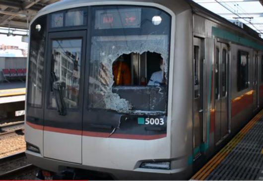 電車人身事故